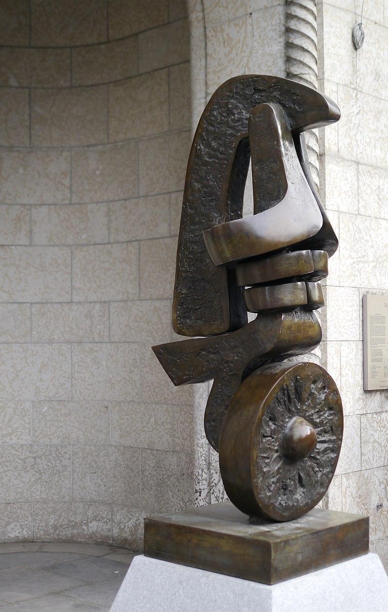 скульптор Сорель ЭТРОГ (1933-2014) / «Солнечная птица II»