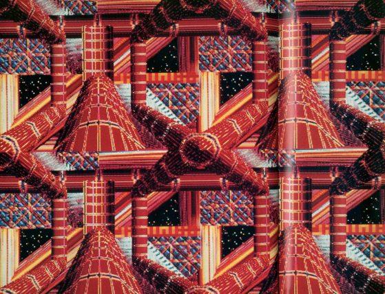 Ранняя работа пионера компьютерной графики Дэвида Эма / 1979
