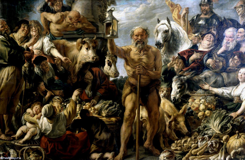 Якоб Йорданс / «Диоген, ищущий Человека» / 1641-42