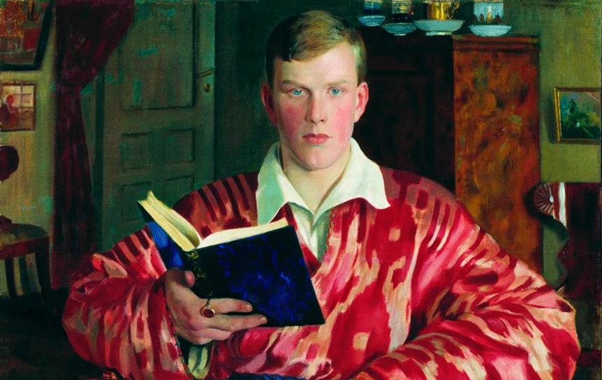 Борис Кустодиев / «Портрет К.Б.Кустодиева» / 1922