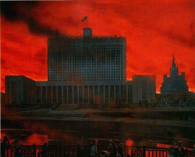 Илья Глазунов / «Обстрел Белого дома в 1993 году»
